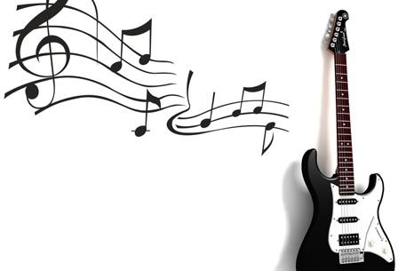 Импровизация и Рок-композиция